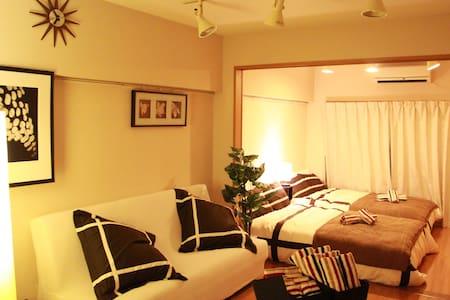 8mins-WalK SHIBUYA!9 guests stay OK!Free WIFI! - Shibuya-ku - Apartment
