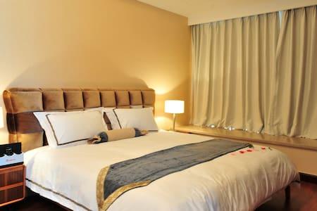 拜登观邸度假公寓(横店南江壹号)豪华市景开放式套房 - Jinhua Shi - Wohnung