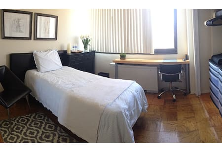 Quiet&clean room #DCA/CherryBlossom - Alexandria - Apartment