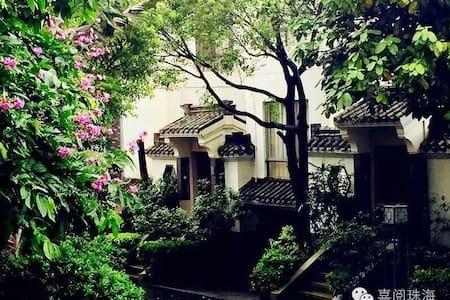 東方書院,半山图书馆中式别墅。(单间住宿) - Villa