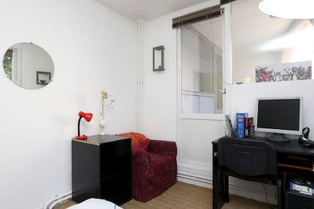 Comfortable room near the metro - Saint-Denis - Wohnung