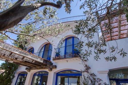A nice double room at Casa Nereta - Cadaqués - Apartament
