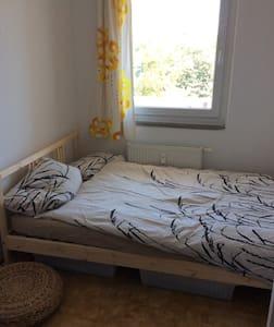 cosy private room - Jena - Lägenhet