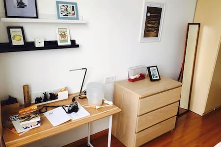 麦田精装公寓,距离地铁站7分钟,高品质私人空间(Maitian apartment) - Shanghái - Apartamento
