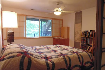 Japanese room at Big Bear Place - Apartamento