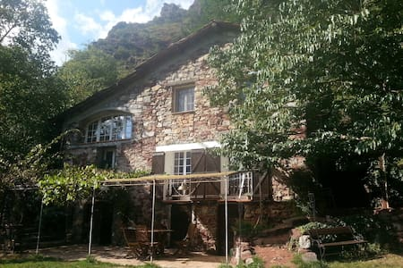 La bergerie du Cians/Chambre d'hôte - Rumah