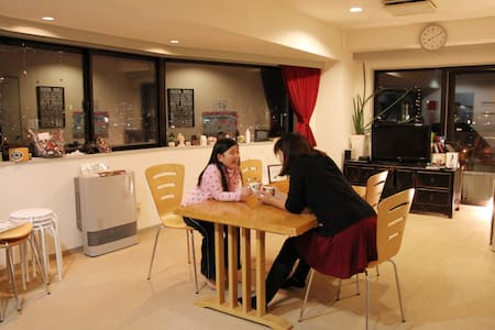 Please touch the Japanese culture! - Sapporo-shi - Apartment