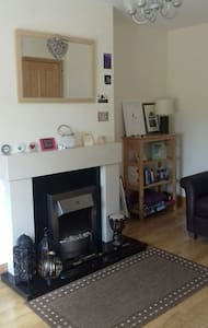 Cosy 2 Bedroom House - Carrigaline - Casa