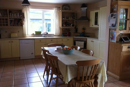 Beautiful Family Home near the Sea. Two bedrooms. - House