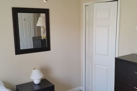 Cozy Room II - Reston - Bed & Breakfast