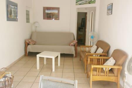 Bienvenue dans le sud de la Reunion - Lakás