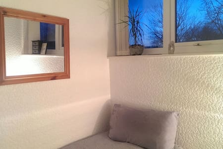 Cheap City Centre Single Room! - House