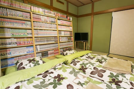 Experience Local Stay Osaka! @ Comic Inn [Room A] - Rumah