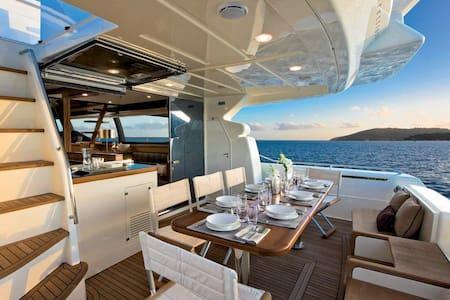 Yacht FERRETTI630 Three bed room - Singapur - Boot