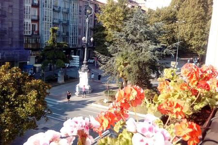 Habitación doble en pleno centro Santander - Santander - Apartamento