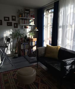 Cozy studio in downtown Amsterdam - Amsterdam - Apartment
