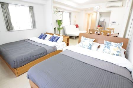 NEW OPEN SALE★1LDK 45㎡ 6ppl★Free Pocket Wi-Fi - Appartamento