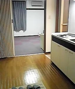 Apartment.10mins to Hikone Castle. - Huoneisto