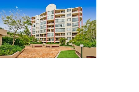 Private Room in Sydney - Macquarie Park - Flat