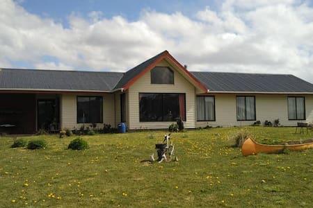 Habitación en la Patagonia (Dorm 2) - Coyhaique - Bed & Breakfast