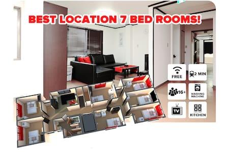 7 Bedrooms! 7 min walk to JR Namba station! SKU#5 - Naniwa Ward, Osaka - Apartament
