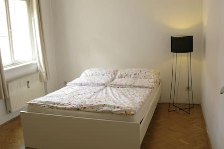 Gemütliche Zwei-Zimmer-Wohnung im Zentrum von Graz - Daire