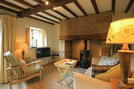 Oddington Cottage nr Stow on Wold - Oddington - Hus