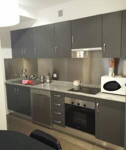 Duplex 2 habitaciones Escaldes - Les Escaldes - Apartment
