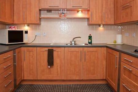 SERVICED APARTMENT GLASGOW SOUTH - Newton Mearns - Apartament