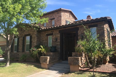 Casita with private entrance in Verrado community - House