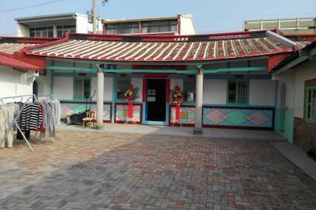 台南傳統幽靜田園三合院-默居 - Liujia District - Bungalow