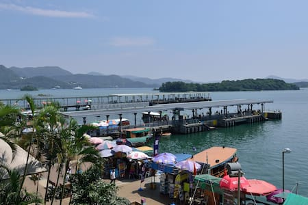 2 bedroom apartment in Town - Sai Kung - Departamento