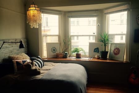 Perfect apartment in the heart of the Mission - San Francisco - Flat