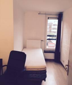 Chambre à louer sur Louvain-la-Neuve/Wifi/TV - Ottignies-Louvain-la-Neuve - Lakás