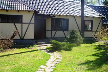 Emerald Valley in Moscow Region - Посёлок Ильюшинский - House