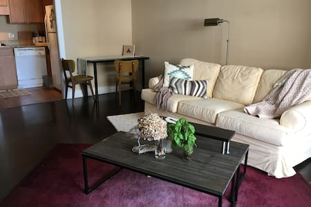 Heart of Downtown - Cozy and Quiet - Dallas - Apartment
