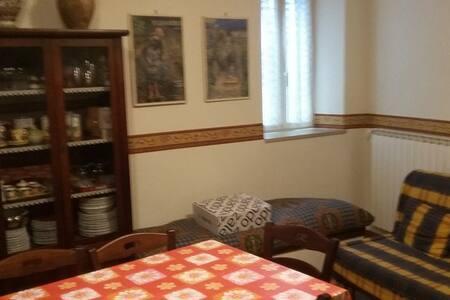 Casa a Guarcino: sagre, scampagnate, natura, relax - Guarcino - Apartment