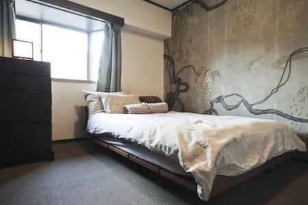Best Value Room in Shibuya / Harajuku / Shinjuku!! - Wohnung