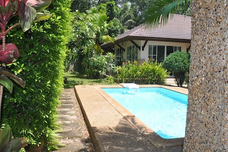 Cosy Villa Cottage close to  Sea (H2) - Hus