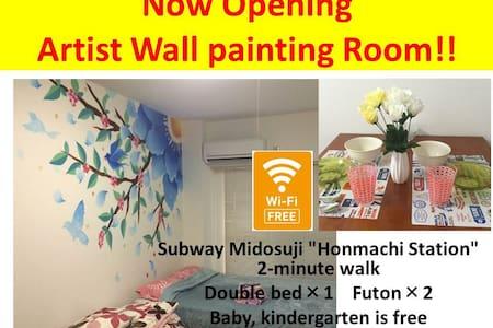 ♥New Open♥Near Honmachi-Sta Artist wallpaint room - Wohnung