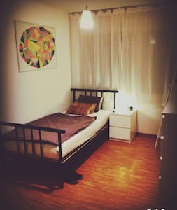 gemütliches Zimmer in ruhiger Lage - Zürich - Appartement