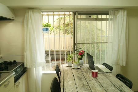 Cozy flat in central Tokyo. 2 min to the station - Chiyoda