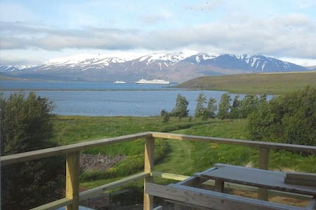 Your base in Northern Iceland - Akureyri - Huis