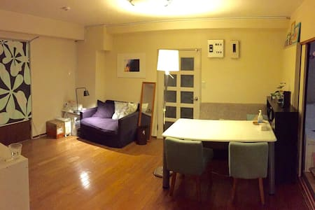 Opening sale! in Tokyo.Free Wi-Fi - Appartement