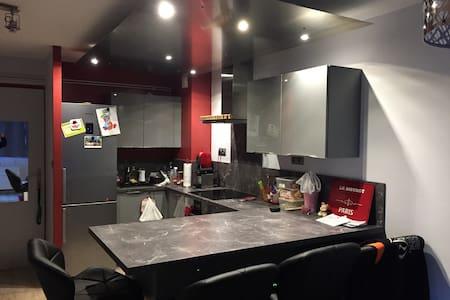 Petit appartement chaleureux - Lanslebourg-Mont-Cenis - Apartment