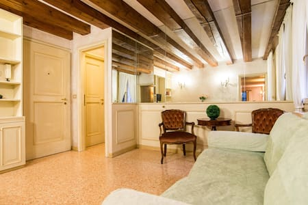Excelsior Lux apartment in Venice
