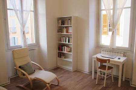 Apartment in the historic centre - Wohnung