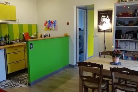 Appartement lumineux près de Paris - Bagnolet - Apartment