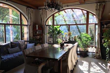毗邻世博园温馨舒适美式乡村风格的双拼别墅 - Villa