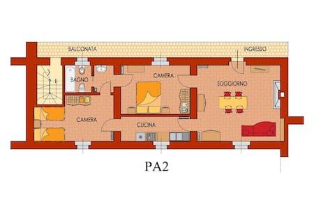 Appartamento 2° piano Palazzo Barbò - Torre Pallavicina - Wohnung
